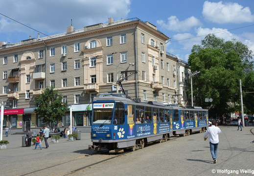 Tram Dnipro, 3025, вул. Центральна (vul. Central'na)